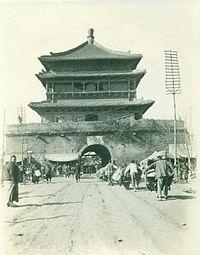 Xi'an_Gateway