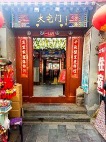 Wangfujing-Beijing City_2-2015-7
